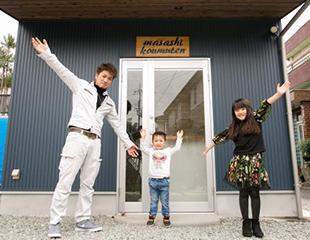 マサシ工務店について 画像3