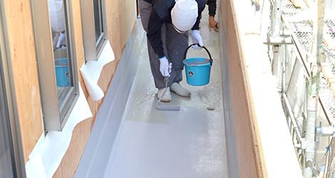 防水塗装 画像3